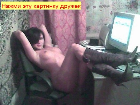 снять проститутку в твери и области